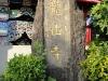 taiwan_162